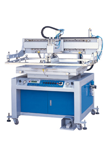Intelligent flat screen printing machine TDS-6080X