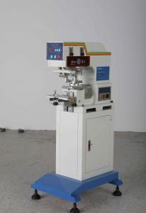 迷你单色油盅移印机SYD-125-70